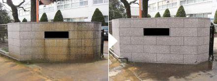 MOS工法 事例:門壁